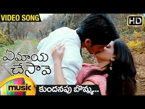 8 best urmila hit songs images on pinterest hit songs telugu and ar rahman heart touching melody songs hd youtube altavistaventures Gallery