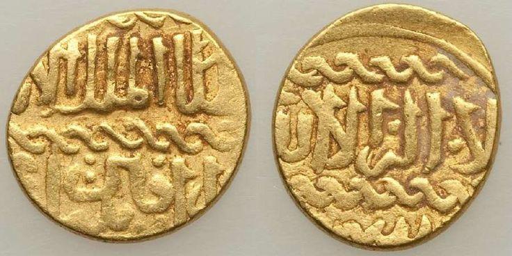 Cairo Egypt Gold Coin Mamluk Ashrafi 873-901 AH / 1468-1496 AD Al-Ashraf Abu Al-Nasr Qa'itbay