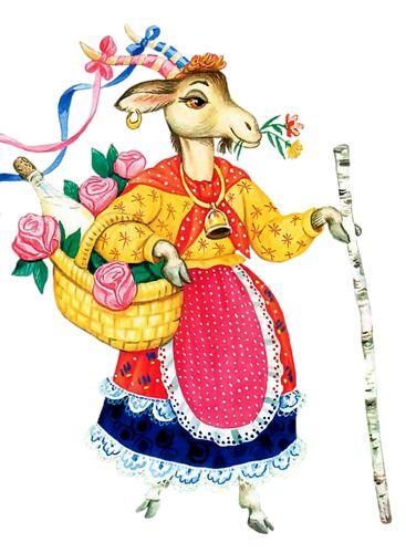 Картинки для детей коза рогатая