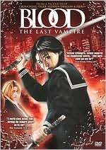 Blood: The Last Vampire (2009): A vampire named Saya, who is part of covert government agency that hunts and destroys demons in a post-WWII Japan, is inserted in a military school to discover which one of her classmates is a demon in disguise.