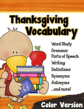 Thanksgiving Vocabulary Activities has over 90 vocabulary words with activities including: parts of speech, types of nouns, prefixes, suffixes, antonyms, synonyms, poetry and more. Pages contain colorful, cute Thanksgiving themed clipart! ** Students are sure to have fun while they're learning! ** >> There is a * PRINT & GO* (black and white) version of this same download also available.