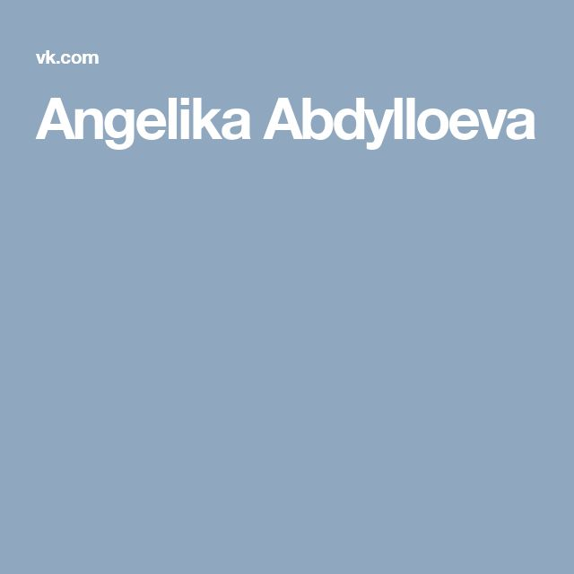 Angelika Abdylloeva
