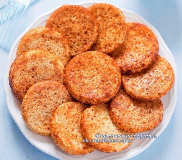 Диетический завтрак: блинчики из отрубей<br>🔸на 100грамм - 180.84 ккал🔸Б/Ж/У - 14.38/6.02/17.78🔸<br><br>Ингредиенты:<br>Отруби - 2 ст. л.<br>Творог обезжиренный - 1,5 ст. л.<br>Яйца - 1 шт.<br>За рецепт спасибо группе Диетические рецепты<br><br>Приготовление:<br>Смешать отруби, творог и яйцо (или..