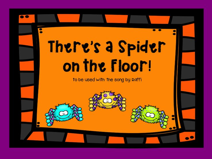 1000+ images about There is a Spider on the Floor on Pinterest ...