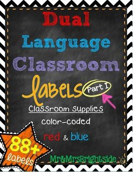 88+ labels of classroom supplies and manipulatives for dual language, bilingual and spanish classrooms. Labels contain pictures and are color-coded in blue (English) and red (Spanish). Green and blue also included.
