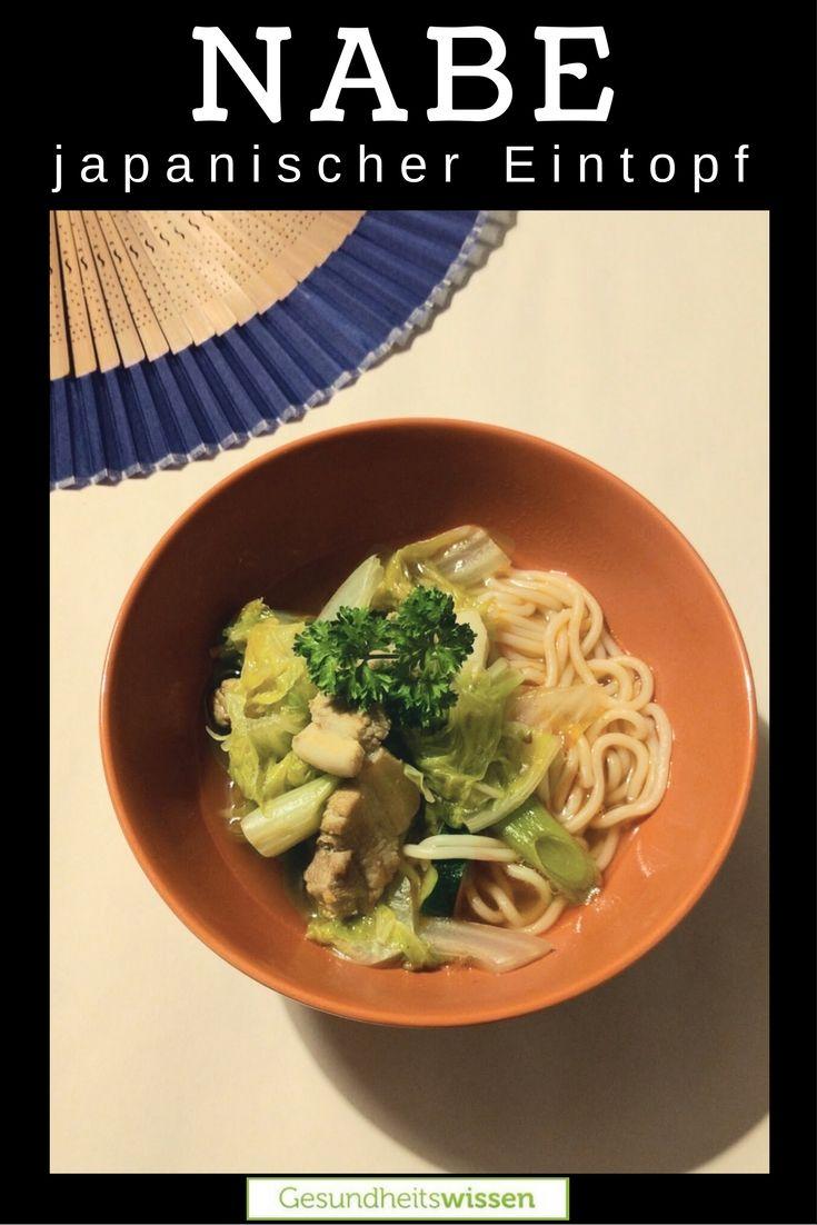 Ein japanisches Herbstgericht: Ein Eintopf mit viel Gemüse und Nudeln. Aber das wichtigste ist die Brühe: Viel Dashi-Brühe, Tsuyu, Soßasoße, Sake und etwas koreanische Schärfe. Dann wird einem schön warm! ;)