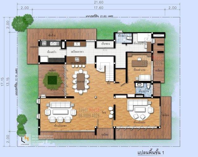 House Plans Idea 17x13m With 4 Bedrooms House Plans Home Design Plans House