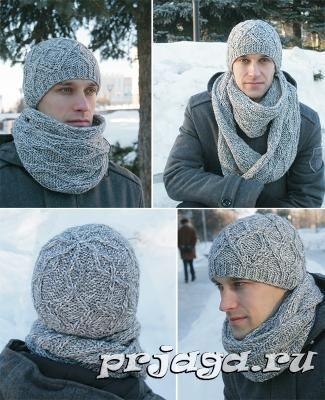 Мужская шапка и шарф спицами