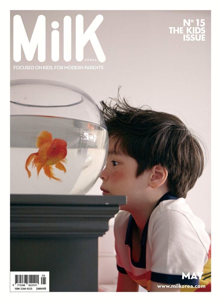milk magazine에 대한 이미지 검색결과