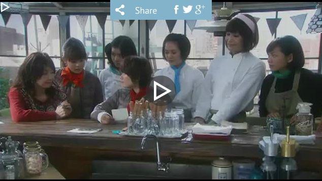 問題のあるレストラン 第10話(最終回)