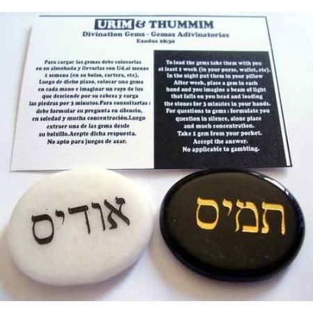 Gemas Adivinatorias Israel Urim & Thummim $ 9990 - HUEMULIN COMICS