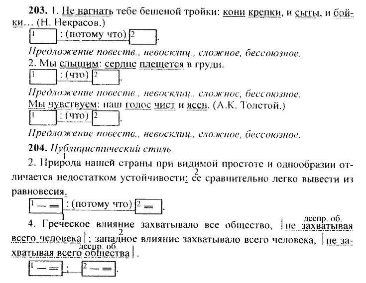 Ответы по прирадоведению рабочай тетраде за 6 класс автор т.в.крфсильникова о.м.утевская
