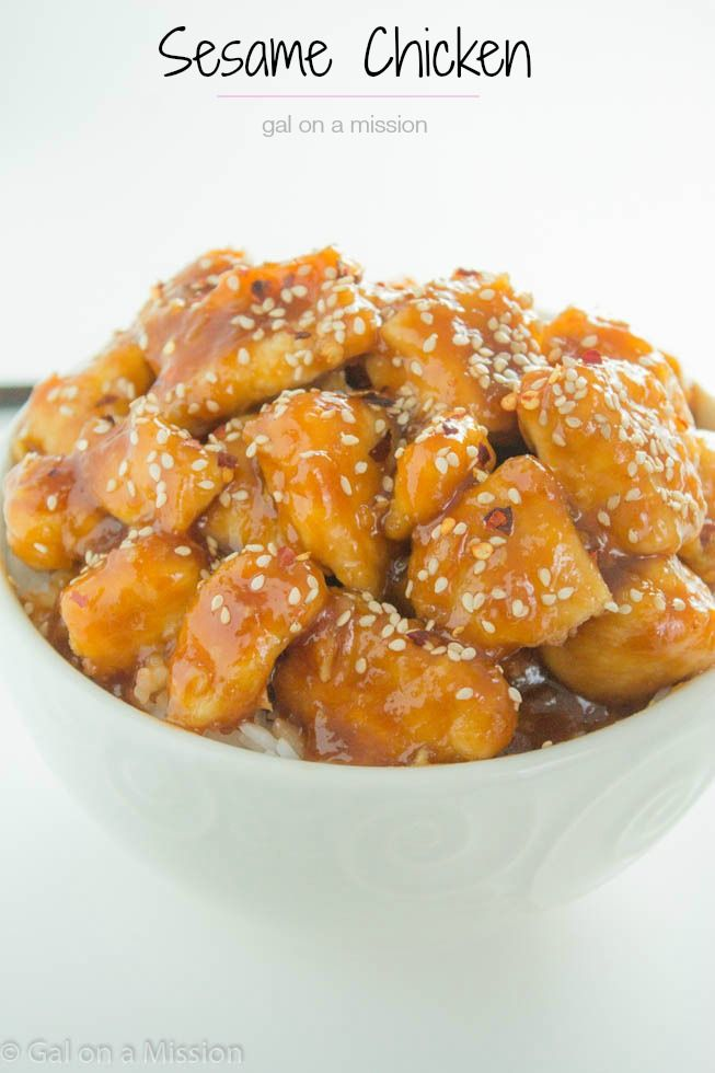 A sesame chicken recipe that is better, tastier and quicker than take-out. Ready under 30 minutes. You'll love it!