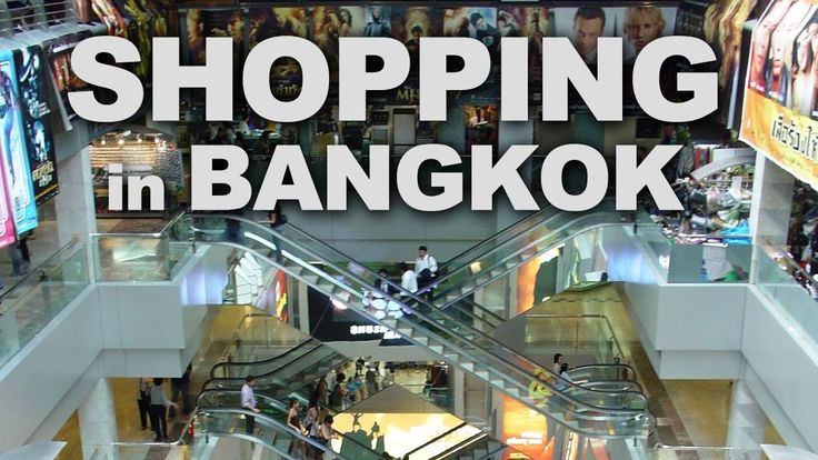 Just take a few steps out of your hotel and Bangkok feels like a huge street market. Sukhumvit has the usual souvenirs, t-shirts and other tacky tourist junk. Browsing Khao San Road's roadside stalls is particularly good for clothing and accessories, many of them for a bargain.