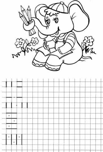 Прописи цифр, для самых маленьких, раскраска слоненок ...