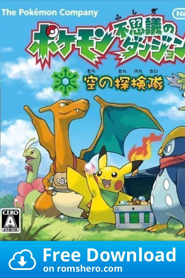 19+ Pokemon games online free no download emulator collection