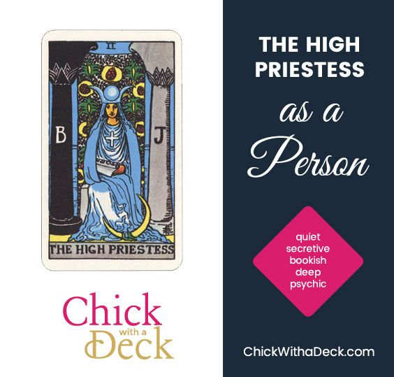 The High Priestess As a Person