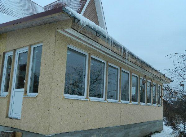 В поисках совершенства - Форум Клуба любителей пеларгоний