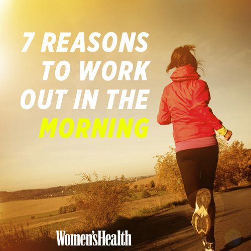 Get my Top Tips for Women's Health Magazine. 7 Reasons to Work Out in the Morning http://www.womenshealthmag.com/fitness/morning-exercise #MonicaNelson