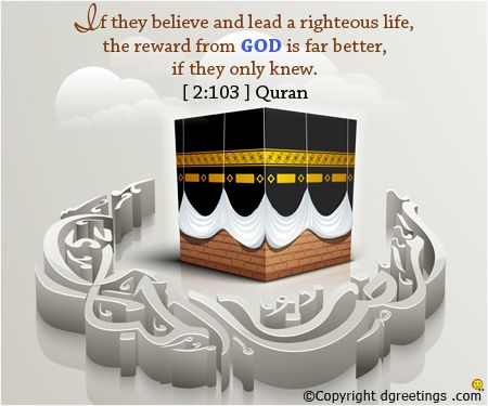 Walk the Righteous Path– Happy Ramadan!
