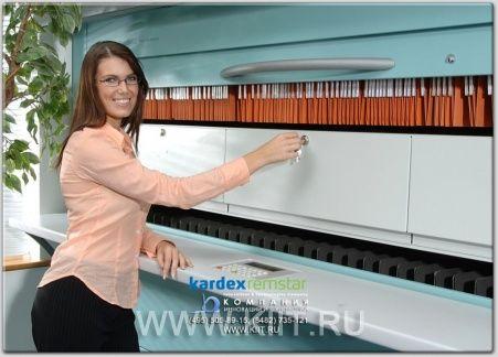 Автоматизированные офисные стеллажи KARDEX для банка