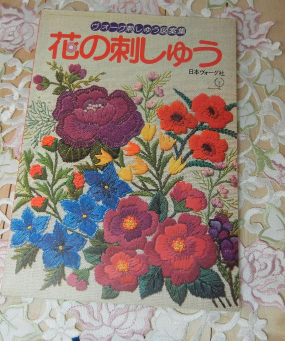 So beautiful even if I don't know what it says!  Japanese Embroidery Crafts Book Softcover by DandelionLaneShop, $25.00