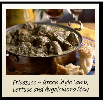 Fricassee (Greek Style Lamb, Lettuce and Avgolemono Stew) Recipe