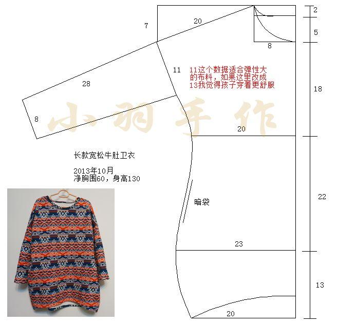 [Kohane ручной] длинный участок небольшой рукав летучая мышь свободно полосатый свитер оранжевого <WBR> прилагается вид в разрезе и реалити-шоу <WBR> 7