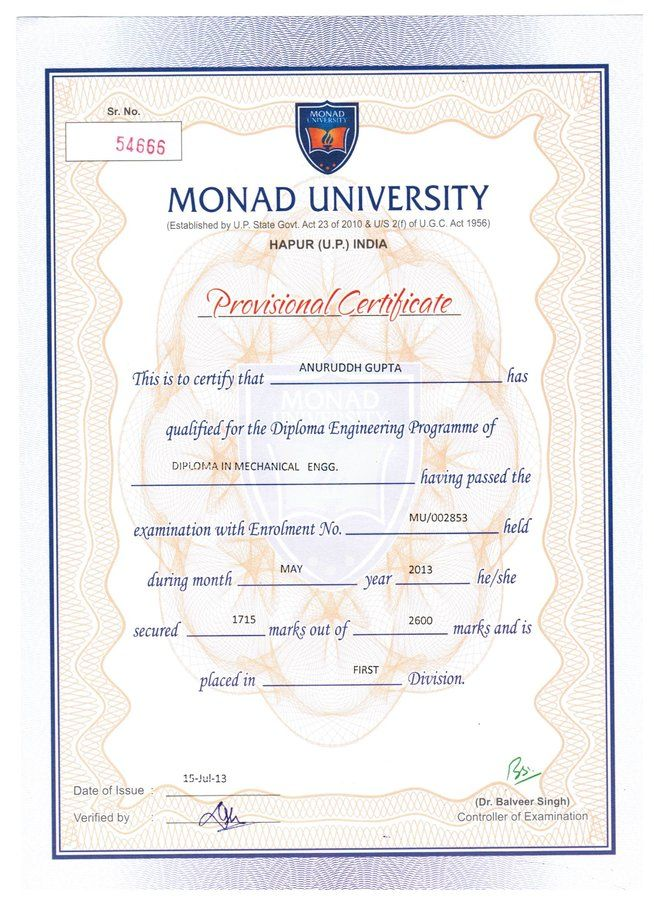 Monad University Verification Of Certificate University Certificate Engineering Programs Birth Certificate Template
