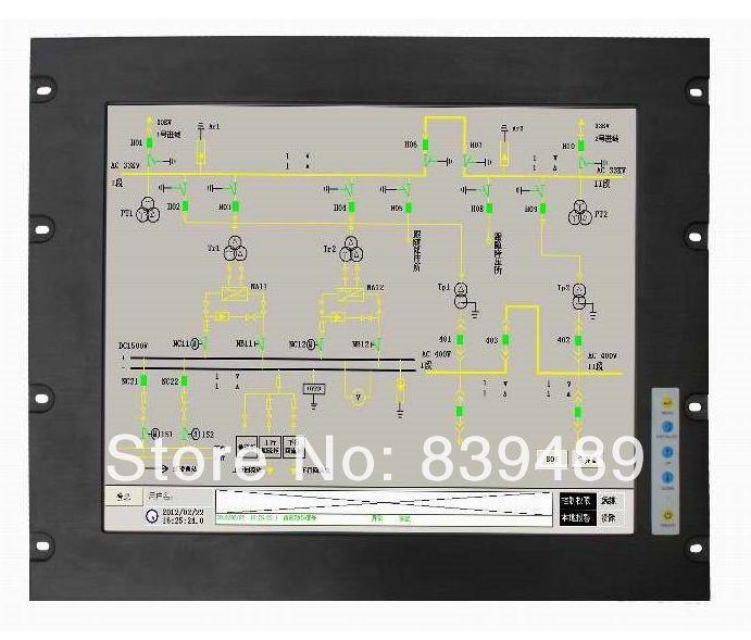 19-дюймовый ЖК-монитор, Монтажа в стойку, с сенсорным экраном, 19 промышленные ЖК-дисплей терминала, Обеспечить Таможенные Услуги Дизайна