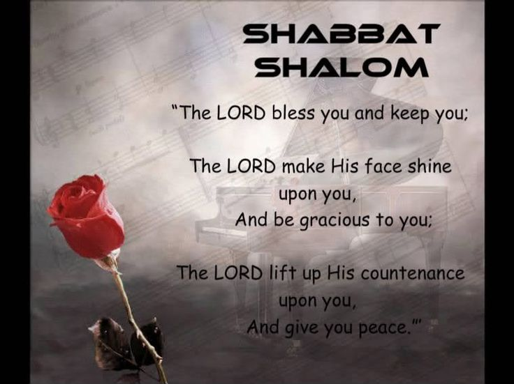 #Shabbat #Shalom May YHWH bless you through the Prince of Peace, our Messiah & His Son, Yahshua