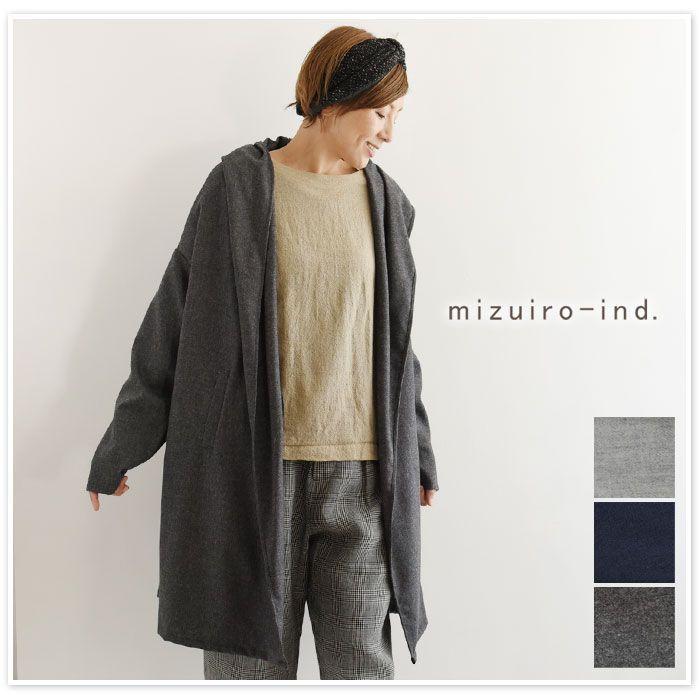 【mizuiro-ind ミズイロインド】<br>drape long cd / ウール ドレープ ロング カーディガン (3-276229)