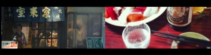 Sub-textual Meanings of Food in Japanese Cinema