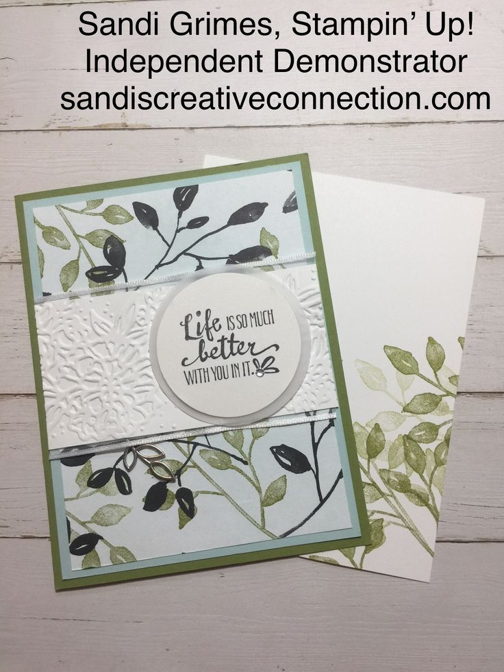 Brand New Bundle from Stampin' Ups Occasions Catalog. Visit my blog for more information www.sandiscreativeconnection.com