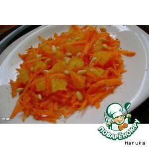 Морковный салат с авокадо