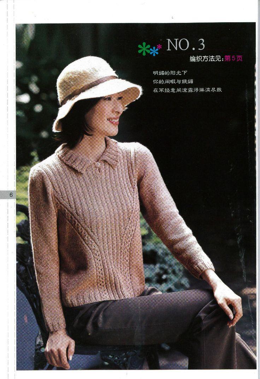 Женские свитера вязать бутик модной одежды набор ---- документы