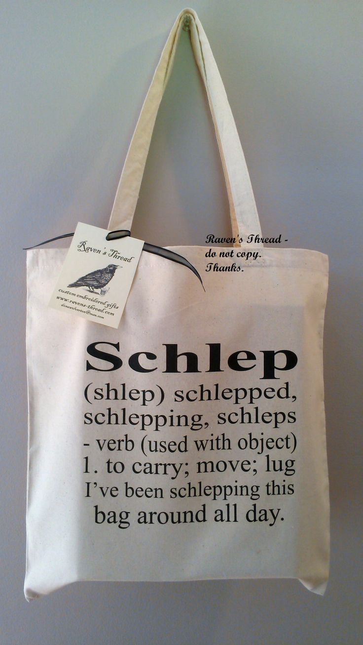 Haha!  Schlep Definition Passover tote bag via Etsy.