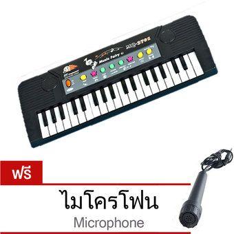 แนะนำสินค้า MOMMA 37 ออร์แกน คีย์บอร์ด สำหรับเด็ก พร้อมไมโครโฟน รุ่นใหญ่ ยอดนิยม (37 Keys Electric Keyboard) ☸ รีวิว MOMMA 37 ออร์แกน คีย์บอร์ด สำหรับเด็ก พร้อมไมโครโฟน รุ่นใหญ่ ยอดนิยม (37 Keys Electric Keyboard) คืนกำไรให้ | discount code MOMMA 37 ออร์แกน คีย์บอร์ด สำหรับเด็ก พร้อมไมโครโฟน รุ่นใหญ่ ยอดนิยม (37 Keys Electric Keyboard)  สั่งซื้อออนไลน์ : http://buy.do0.us/c96661    คุณกำลังต้องการ MOMMA 37 ออร์แกน คีย์บอร์ด สำหรับเด็ก พร้อมไมโครโฟน รุ่นใหญ่ ยอดนิยม (37 Keys Electric…