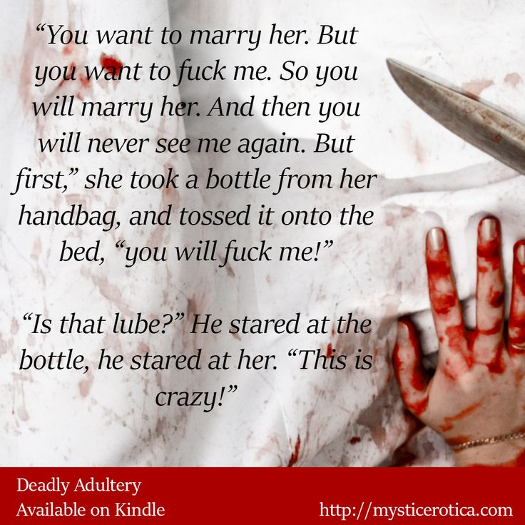 Deadly Adultery: A Supernatural Erotic Detective Story. #Erotica #Erotic novel Available on Kindle: http://www.amazon.com/dp/B01543S1BW