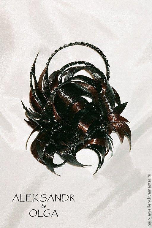 Украшение - ПУЧОК - постиж, тёмно-коричневый (ИЗ натуральных ВОЛОС) http://www.livemaster.ru/hair-jewellery http://www.aleksandr-and-olga.ru/