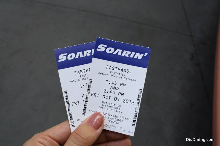Details About the New Disney Fast Pass System