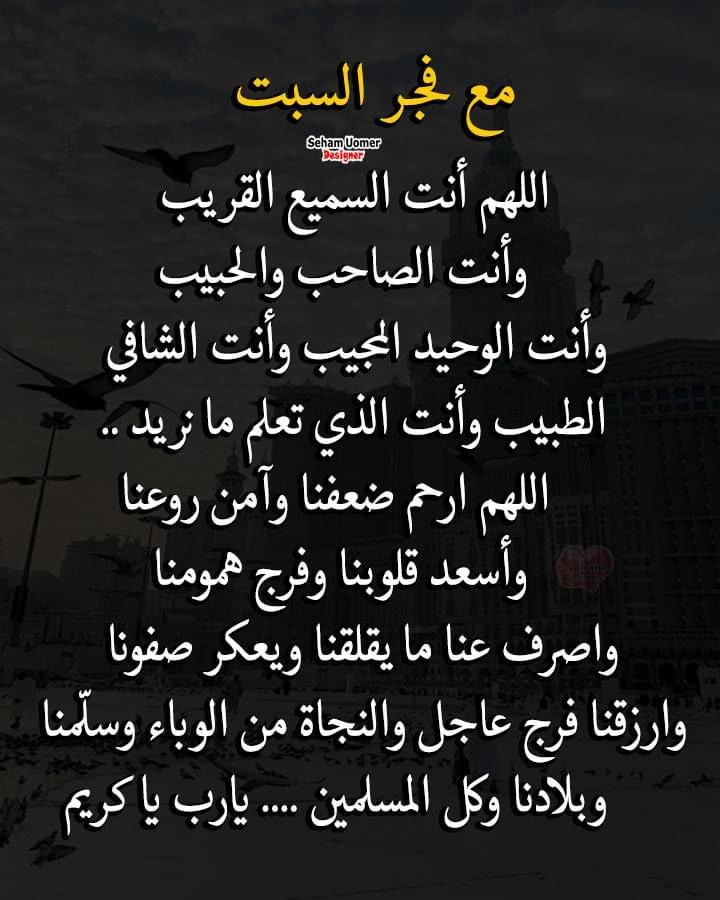 Pin By Enas On دعاء Guidance Thats Not My Quran