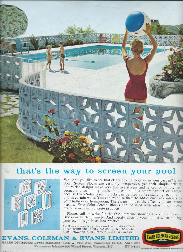 Concrete screen block for your pool.   #retro #mcm #midcentury #modern #madmen #pool #backyard #exterior #landscaping #landscape