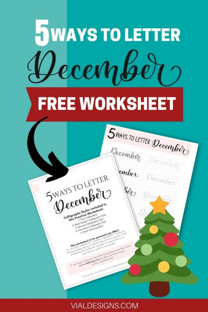 Learn how to letter December 5 different ways | Lettering for bullet  journal includes a f… | Free lettering worksheets, Lettering tutorial, Hand  lettering worksheet