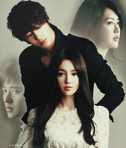 Japanese love story 226 7