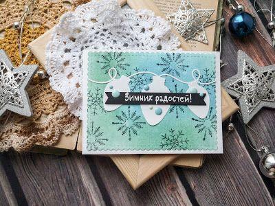 ПИТЕРСКИЙ СКРАПКЛУБ: Зимнее волшебство с Питерским Скрапклубом
