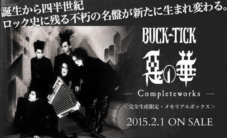 惡の華 -Completeworks- | BUCK-TICK
