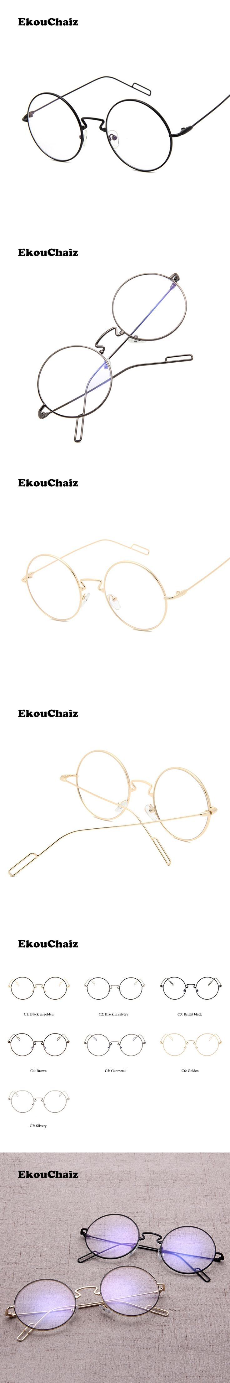 EkouChaiz Fashion Style Glasses Frames Solid Unisex Trend Comfortable Oval Design Frame Glass Eyewear Accessories 2017 Popular