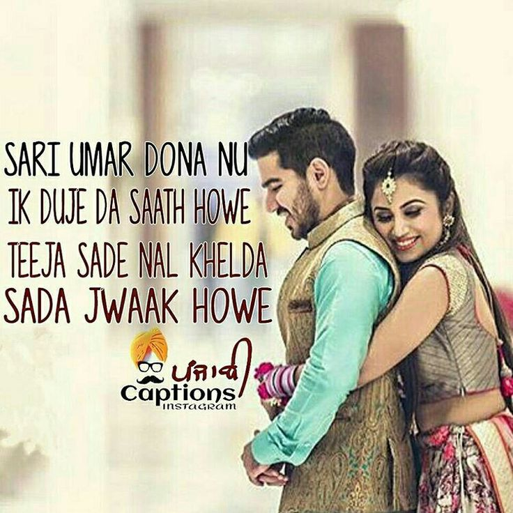 Quotes Of Love In Hindi: 1000+ Punjabi Quotes On Pinterest