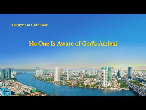 """🌻🌻 """"No One Is Aware of God's Arrival"""" 